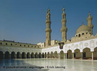 Учените в Кайро одобряват забраната, въведена от Париж
