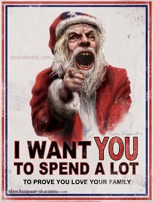 Искам да похарчиш много!